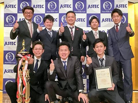 2017年度省エネ塗料施工実績全国1位の表彰式における記念写真